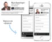 iPhone & Android App Ryan Swearingen