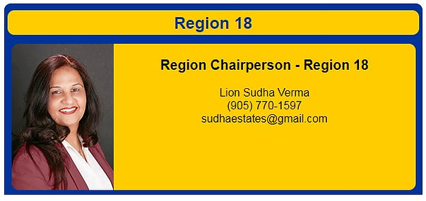 R.C. Sudha Verma.jpg