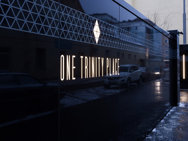 ONE TRINITY PLACE (SITE HOARDING)