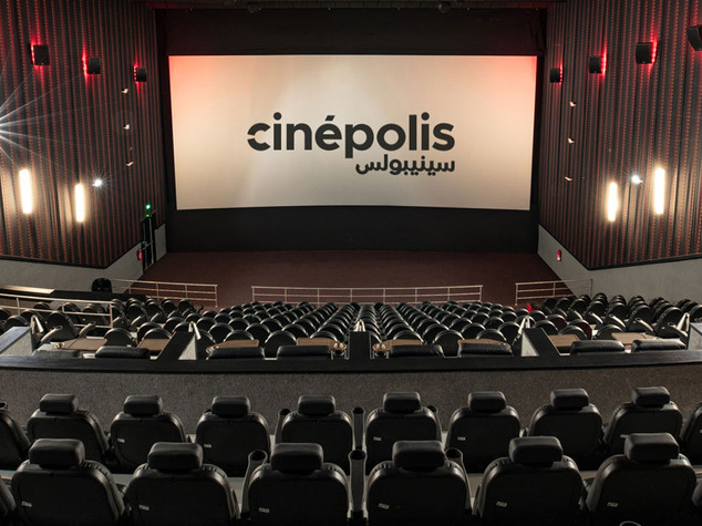 CINEPOLIS  CINEMA 1