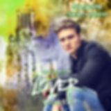 Lover TM Smith - Audiobook cover.jpg