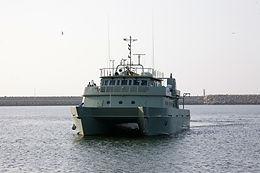 HSV Al Makirah