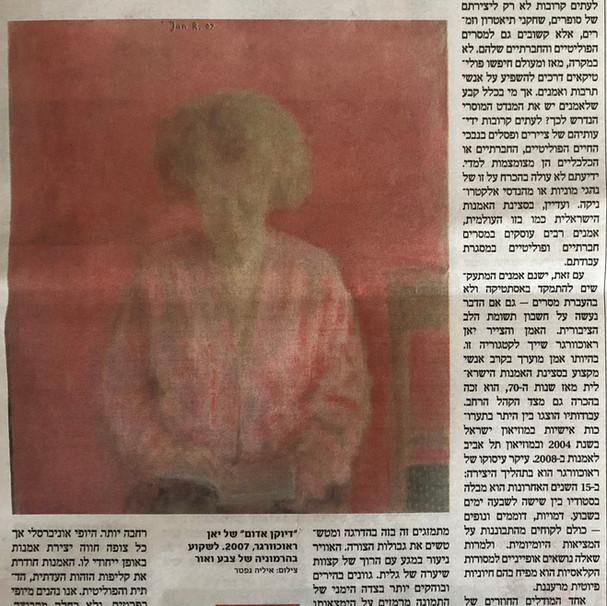 Article |  Haaretz