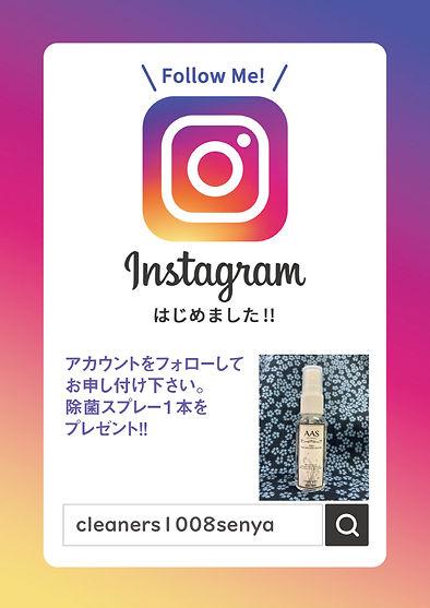 instagram_followme-4.jpg