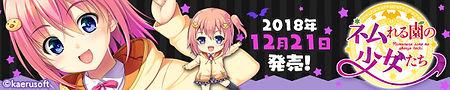 nemu_banner_600x120_2.jpg