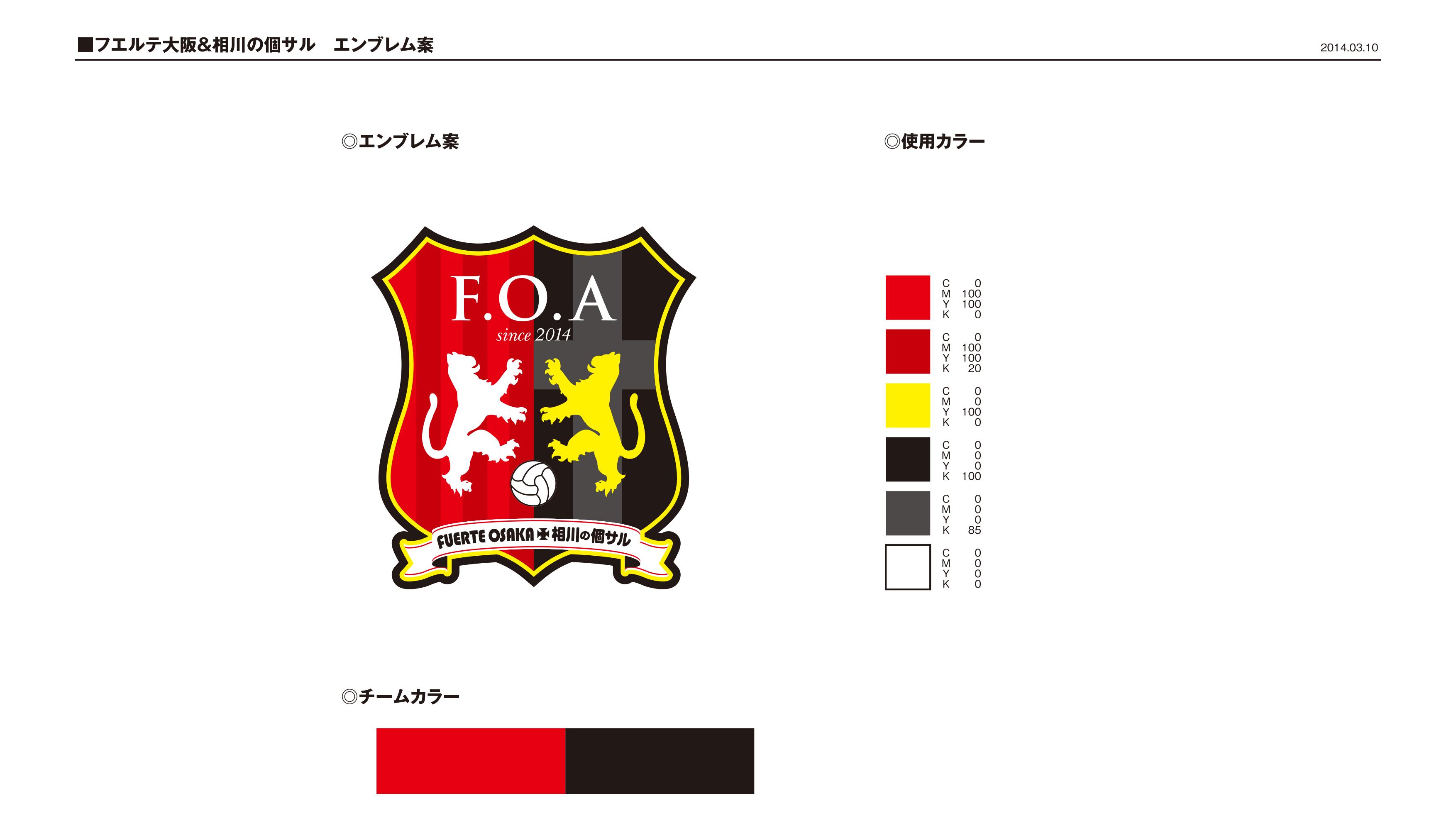 F.O.A..jpg