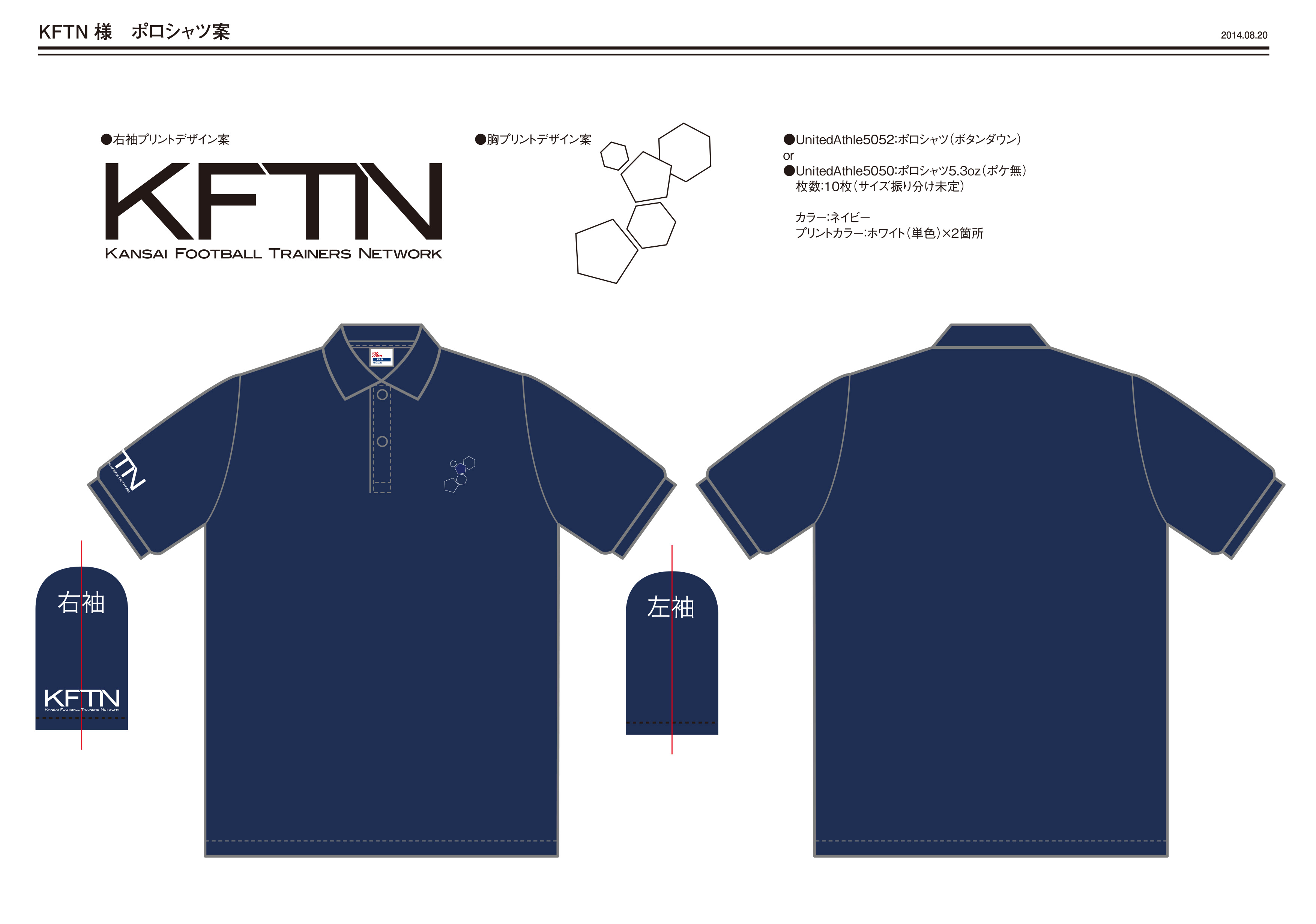 KFTN ポロシャツ.jpg