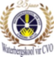 25 jaar Logo.JPG