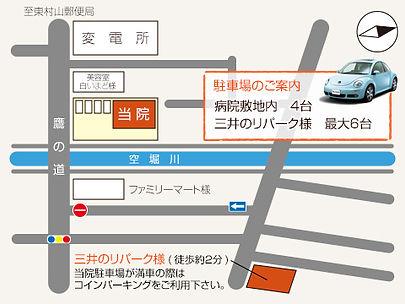 img_parking_guide_2015.jpg