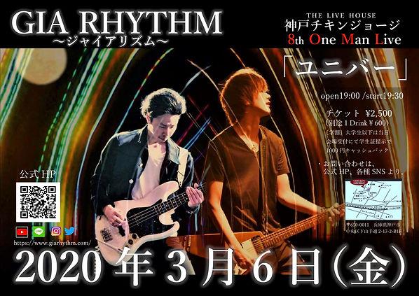 8th リサイタル 2-1.jpg