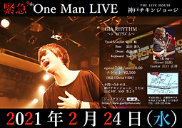 9th one man LIVE.png