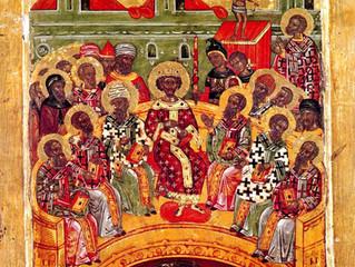 13 июня 2021 года - Неделя седьмая по Пасхе, отцов Первого Вселенского собора