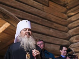 Обращение митрополита Казанского и Татарстанского Феофана в связи с распространением коронавирусной