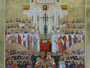 Сегодня мы чтим память новомучеников и исповедников Российских