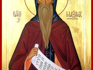 Житие преподобного Максима Исповедника, его же память ныне совершаем