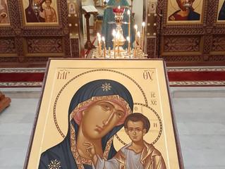 4 ноября - День Казанской иконы Божьей Матери