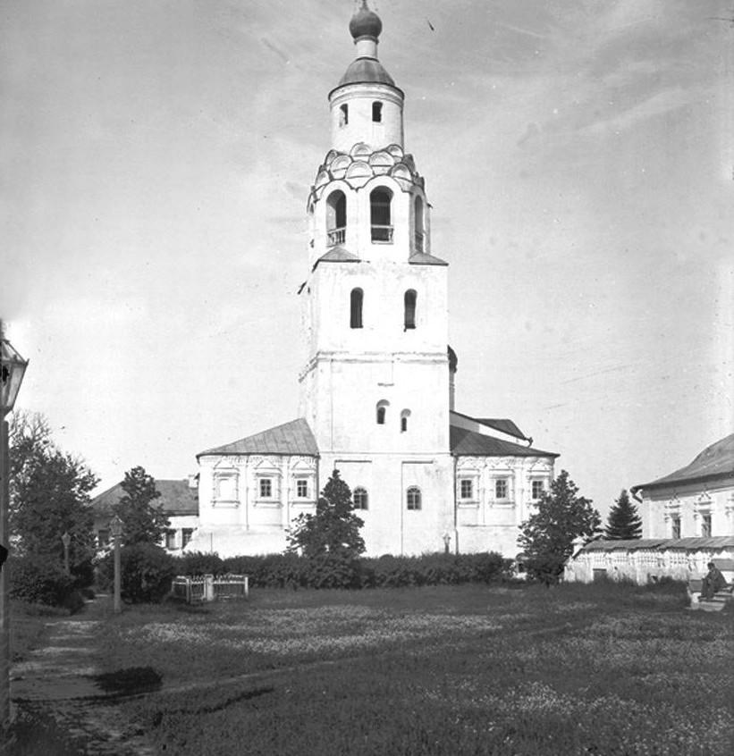 1894 г.