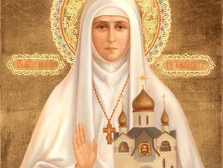 11 октября - день обре́тения мощей преподобномученицы Елизаветы Феодоровны