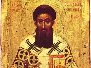 Во вторую неделю Великого поста Церковь чтит память святителя Григория Паламы