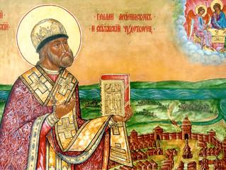 19 ноября Церковь чтит память основателя и первого настоятеля Свияжского Успенского монастыря святит