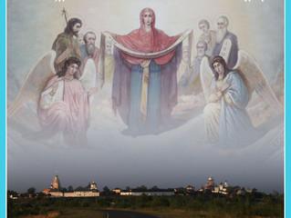 14 октября - Праздник Покрова Пресвятой Богородицы