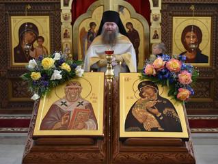 6 июля - день памяти Владимирской иконы Божией Матери и святителя Германа архиепископа Казанского и