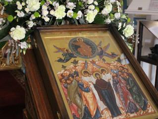 17 мая 2018 года Церковь празднует Вознесение Господне