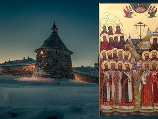 23 августа Церковь вспоминает Собор новомучеников и исповедников Соловецких
