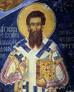 28 марта - вторая Неделя Великого Поста, святителя Григория Паламы