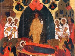 Сердечно поздравляем с праздником Успения Пресвятой Богородицы!