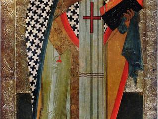14 января  - Великий Праздник Обрезания Господня и день памяти Василия Великого