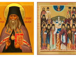 Святитель Феофан Затворник и Оптинские старцы