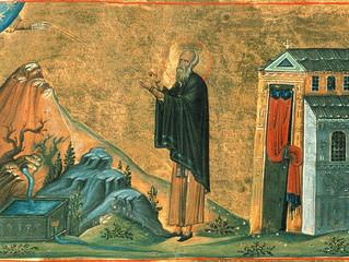 Житие преподобного Аврамия затворника