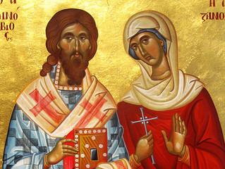 12 ноября - Неделя 23 по Пятидесятнице, память свщмч. Зиновия и сестры его Зиновии.