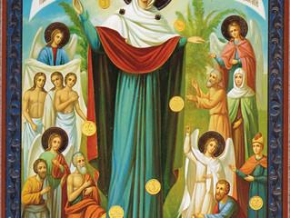 """5 августа - день памяти иконы Божией Матери """"Всех скорбящих Радосте"""" (с грошиками)"""