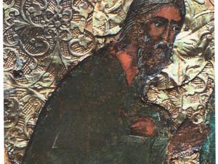 Поздравляем с днем памяти пророка Илии