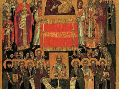 27 октября 2019 года Церковь чтит память святых отцов VII Вселенского Собора.