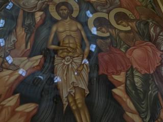 Сердечно поздравляем с праздником Крещения Господня и Богоявления!