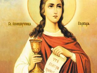 17 декабря - день памяти святой великомученицы Варвары