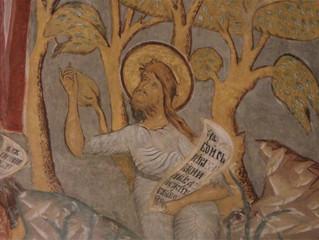 6 октября Церковь отмечает Зачатие святого славного Пророка, Предтечи и Крестителя Господня Иоанна