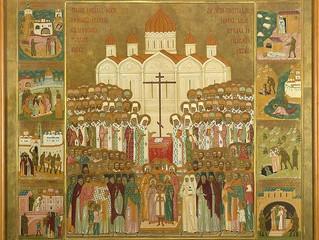 7 февраля 2021 года - Собор новомучеников и исповедников Церкви Русской