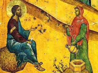 26 мая 2019 - неделя 5-я по Пасхе, о самаряныне