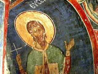 18 августа Церковь чтит память мученика Евсигния Антиохийского