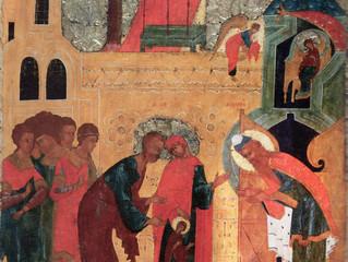 4 декабря Церковь празднует Введение во храм Пресвятой Богородицы