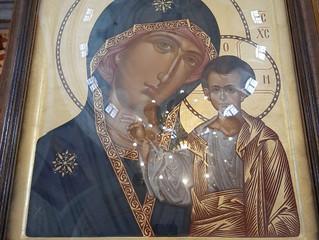 Сердечно поздравляем с Праздником Казанской иконы Божией Матери!