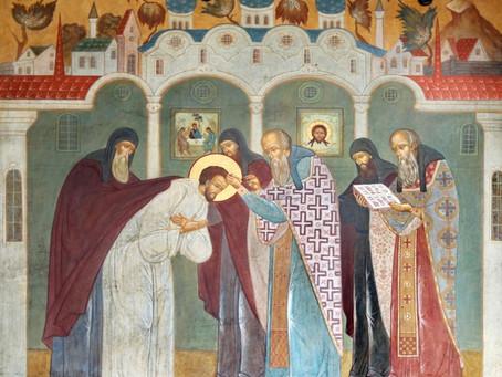 20 октября - память свв. мчч. Сергия и Вакха – день пострига и тезоименитства прп. Сергия Радонежско