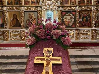 27 сентября - праздник Воздвижения Честного Животворящего Креста Господня