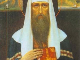 13 октября Церковь совершает память святителя Михаила первого митрополита Киевского