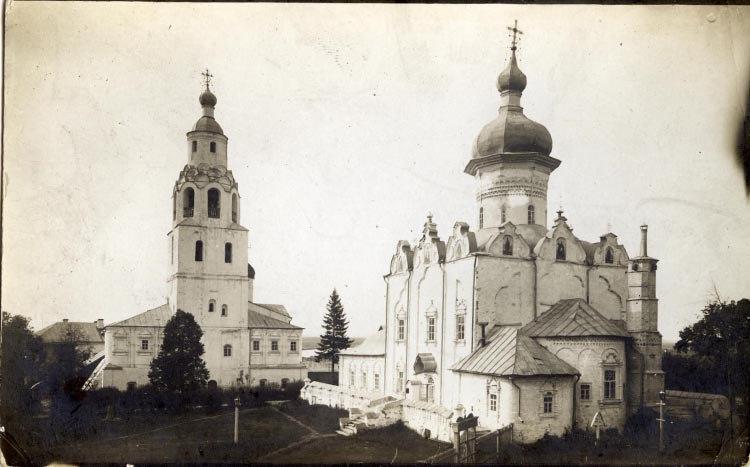 1900 - 1917 гг.