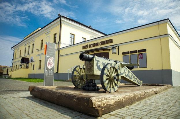 Музей истории Свияжска 1-й корпус